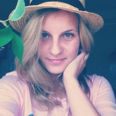 Полина Икко