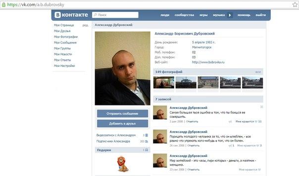 Новости украина за 12 июня