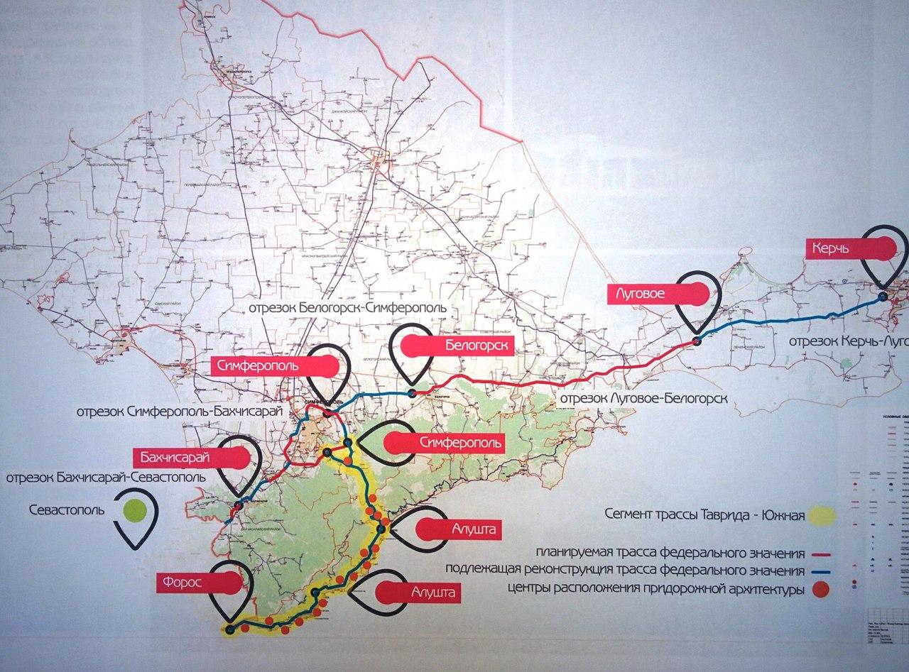 Проект трассы «Таврида» в Крыму: жителей защитят от шума и загрязнения экологии