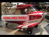 Самый маленький биплан stits sky baby  # 87