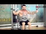 Упражнения для мужчин | СВЕДЕНИЯ В ТРЕНАЖЕРЕ как правильно выполнять. ТРЕНИРОВКА МЫШЦ ГРУДИ