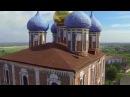 162. Flying over the Ryazan province. / Полет над Рязанской землей.