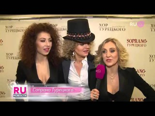 Soprano  Турецкого - Карнавальная ночь RUTV