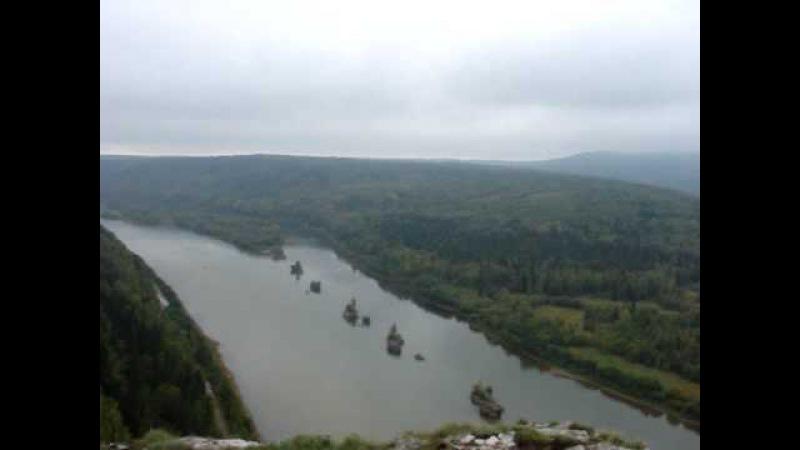 Вид со скалы Ветлан на реку Вишера