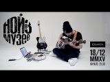 Noize MC - Голос &amp Струны (видео-приглашение на концерт в музее ERARTA  СПб)