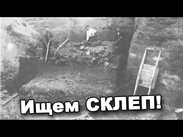 Обследования памятника Т.Г. Шевченко георадаром ЛОЗА