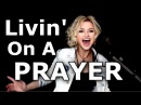 Livin On A Prayer - Bon Jovi - cover - Alyona Yarushina - Ken Tamplin Vocal Academy