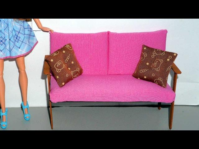 Como fazer sofá (de terraço ou varanda) em miniatura para bonecas Barbie e outras