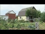 Дмитрий Медведев обсудил с владельцами загородных участков новый закон о садоводческих товариществах. Новости. Первый канал