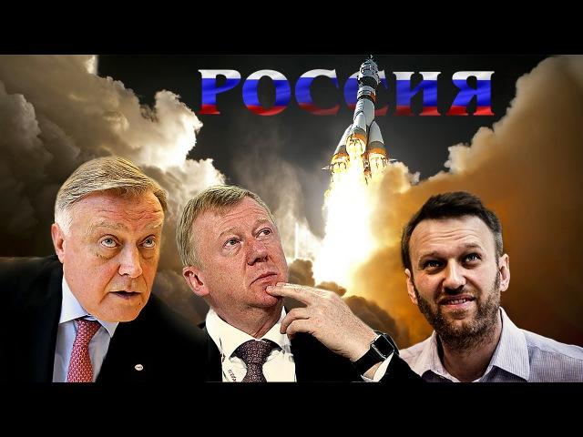 Пякин В В Шаг в космос с космодрома Восточный О чрезвычайных полномочиях саботаже