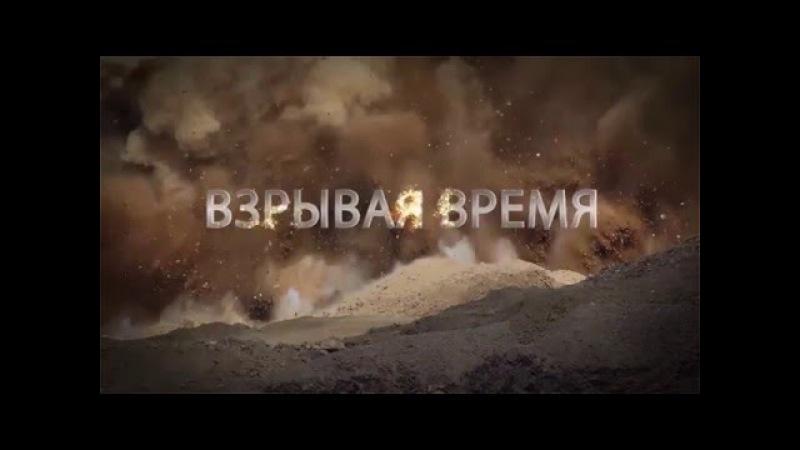 БОЗ фильм о предприятии