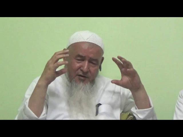 Хазрат Курбанали Ахмад Ишан: Наши первые шаги, последние шаги других тарикатов