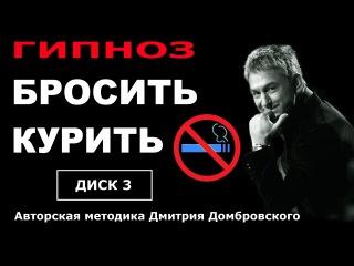 Юра шатунов мама мам я бросил курить и ночью бродить
