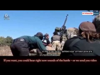 FSA rebels beg Israel for help against the Syrian army in south Syria