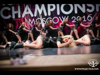 CAUTION HOT! dance project ★ Jazz Funk ★ Russian Dance Championship 2016