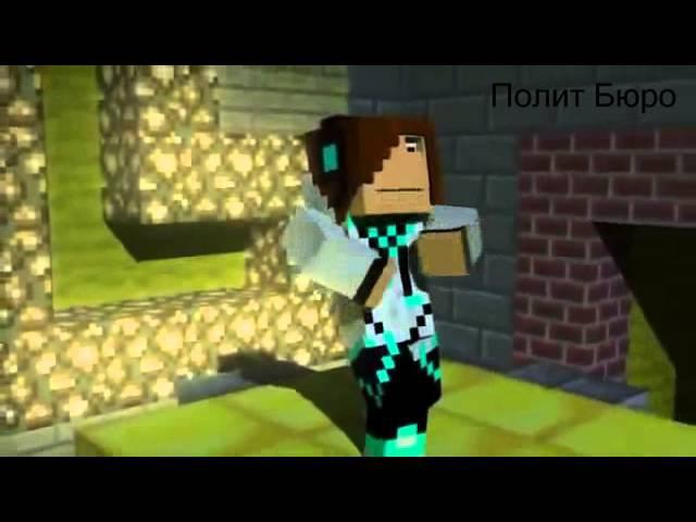 Бендер vs Лололошка Эпичная Рэп Битва в Майнкрафте Minecraft Animation 1