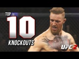 EA Sports UFC 2 Knockouts  TOP 10 KNOCKOUTS! (UFC 2 Gameplay PS4)
