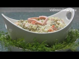 Салат Оливье - Рецепт Бабушки Эммы