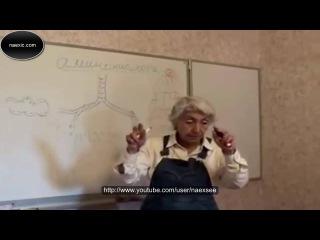 М.В. Оганян - Почему повышается температура тела? (как очистить кишечник детям)