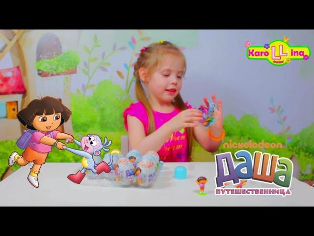 KL. Открываем киндер Даша путешественница - Extract Kinder Dora the Explorer