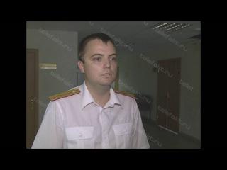 Убийца школьницы попросил суд выпустить его под подписку о невыезде