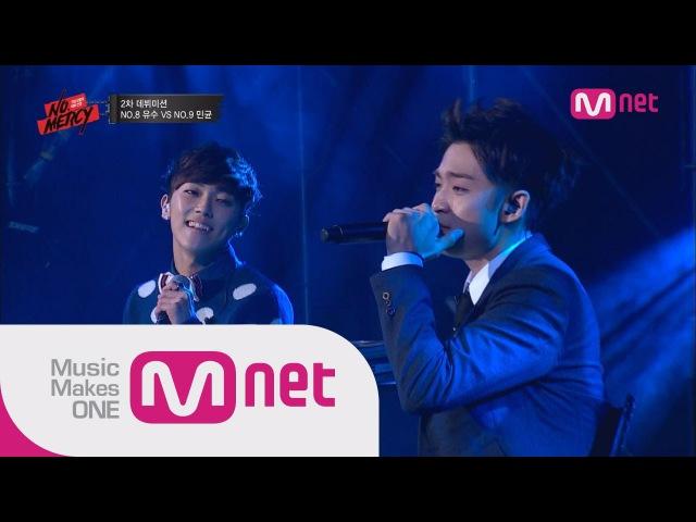 Trainee YOOSU X MINKYUN@2nd debut mission(유수 X 민균 - Replay@2차데뷔미션) l NO.MERCY 5화