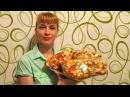 Заготовки на зиму Овощное рагу с баклажанами на зиму рецепт Секрета заморозки овощей