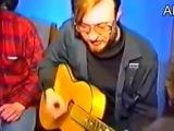 Егор Летов - Родина (1993)