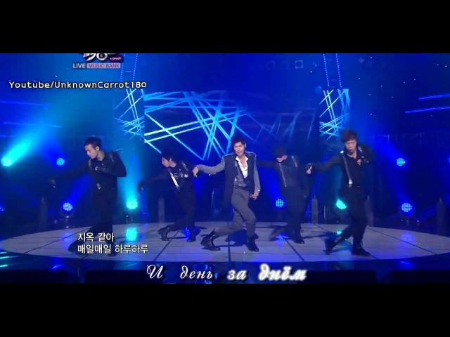 Kim Kyu Jong - Yesterday [rus karaoke]