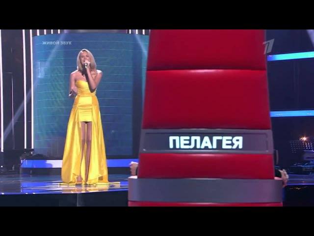 Александра Воробьева Chandelier Слепые прослушивания Голос Сезон 3