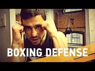 Защита и уход от ударов в боксе. Школа бокса - ARMA SPORT