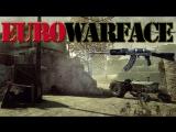 Warface euro мясорубка с АК 103