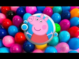 Свинка Пеппа Peppa Pig Открываем большие яйца с сюрпризом Kinder surprise