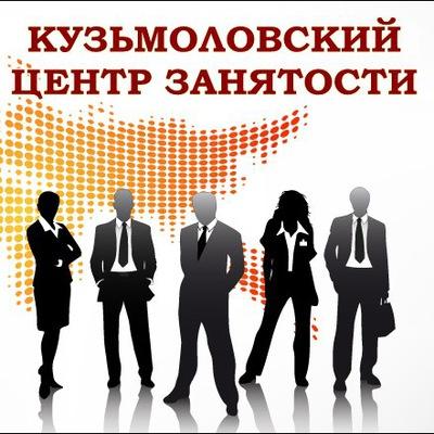 Найти работу сторожем в кузьмоловском