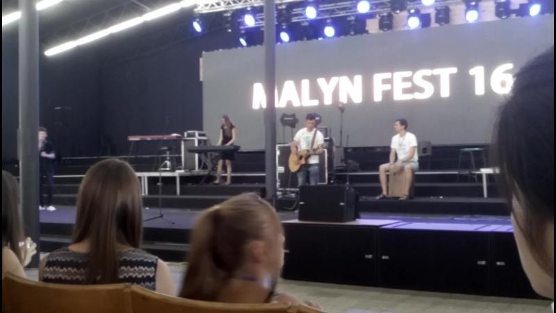 Малин Фест 2016