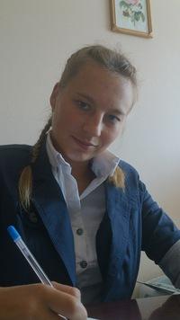 Вера Чиганашина