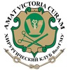 Хирургический клуб ВолгГМУ