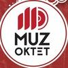 MuzOktet | Музыкальные инструменты | Иркутск