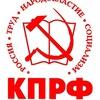 Отделение КПРФ - г. Касли