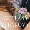 Свадебный и семейный фотограф Света Зубакова