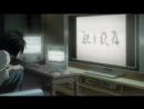 Тетрадь смерти   Death Note  11 серия из 37