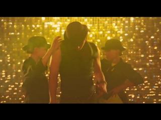 Танец Юнхо из фильма Сделай шаг лови момент.