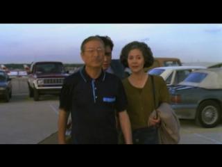 El Banquete De Boda Ang Lee 1993