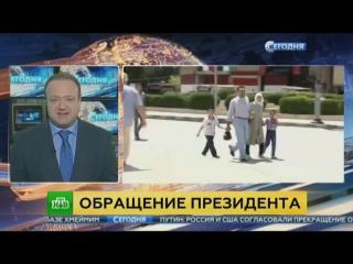 МИД: РФ предложила СБ ООН поддержать соглашение по Сирии резолюцией