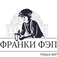 Логотип Франки Фэп
