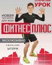 Николай Дандаев фото #50