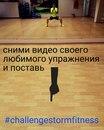 Николай Дандаев фото #49