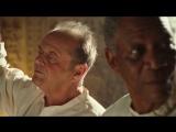 Пока не сыграл в ящик (2007) HD Джек Николсон, Морган Фриман