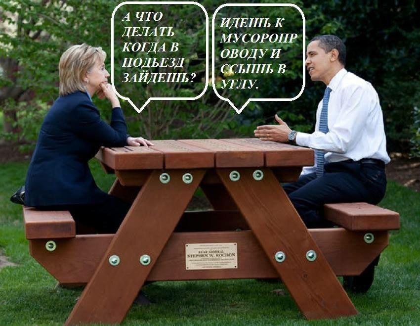 Клинтон может предоставить Украине летальное вооружение в случае избрания президентом США, - экс-посол Пайфер - Цензор.НЕТ 9765