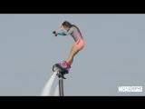 Чемпионка мира по флайборду Джемма Вестон